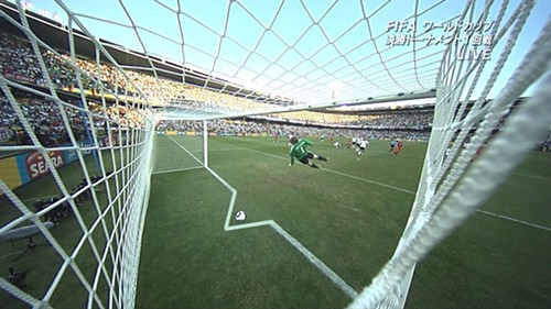 Apparently Englands goal did not cross the line